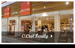 Librairie Decitre Ecully